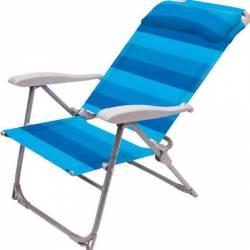 Кресло-шезлонг складное 2 сетка синий К2 Nika
