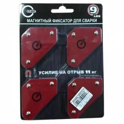 Фиксатор магнитный Mini 9 LBS Сварко