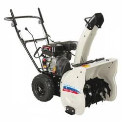 Снегоуборщик бензиновый СМБ-550 MachineStore