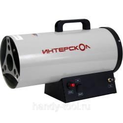 Пушка газовая тепловая ТПГ-15  ИНТЕРСКОЛ