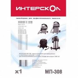 Пылесборный мешок для ПУ-45/1400 Интерскол