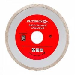 Диск отрезнойпо керамике 180x22,2x5 Интерскол