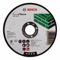 Диск отрезной по камню 125х2,5х22,2мм BOSCH