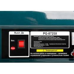 Генератор BauMaster PG-8725X