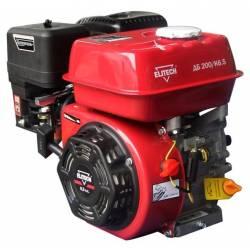 ELITECH Двигатель бен(4-х тактный),6.5л.с.4.7кВт,196см3,тбак-3.6л,18кг