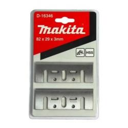 Makita Нож для рубанка,бреж сталь,82мм,2шт,для 190119021923НKP0810KP0800
