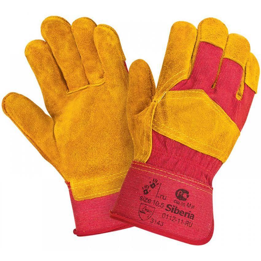 Средства защиты рук: Купить товары для защиты рук в интернет-магазине