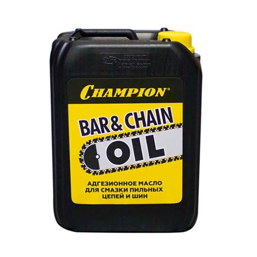 Масла для смазки шины и цепи: Купить масло для смазки шин и цепей
