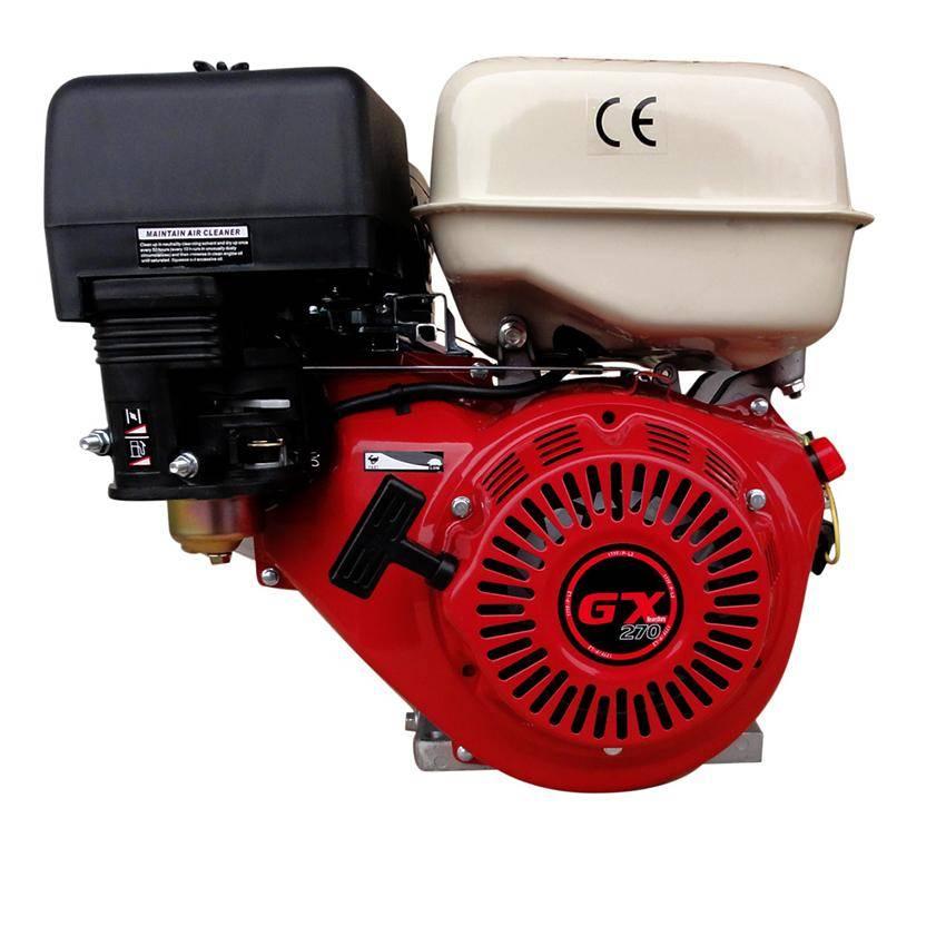 Двигатели: Купить двигатель высокого качества в интернет-магазине