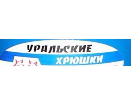 Уральские Хрюшки
